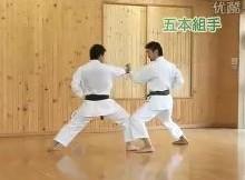 002 Gohon-Kumite